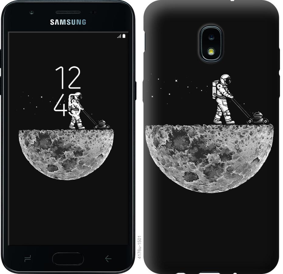 Чехол на Samsung Galaxy J3 2018 Moon in dark