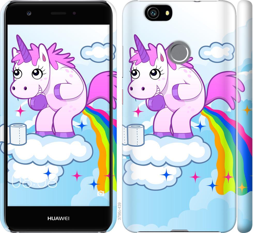 Чехол на Huawei Nova Единорожка