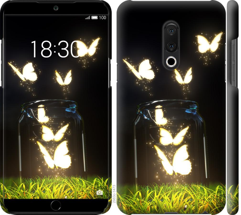 Чехол на Meizu 15 Plus Бабочки