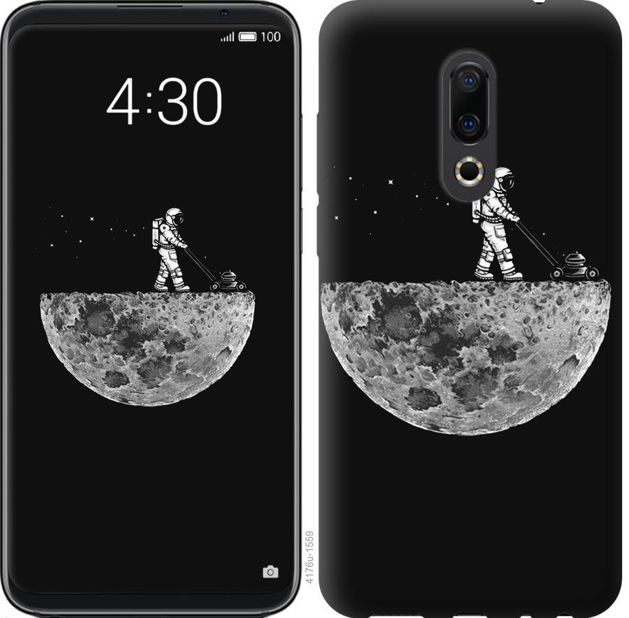 Чехол на Meizu 16th Moon in dark