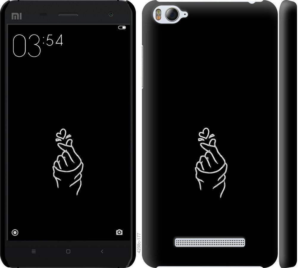 Чехол на Xiaomi Mi4i Love You