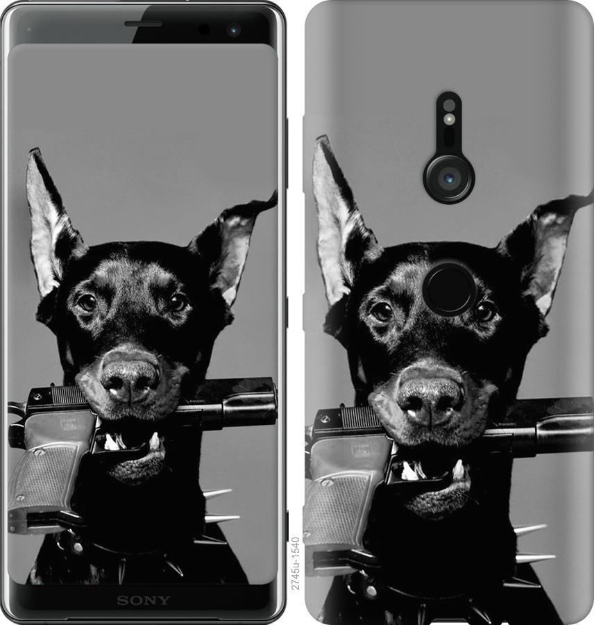 Чехол на Sony Xperia XZ3 H9436 Доберман
