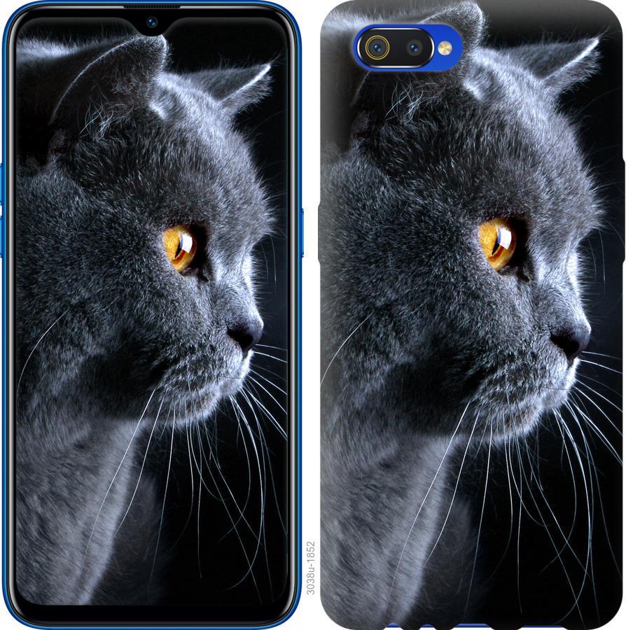 Чехол на Realme C2 Красивый кот