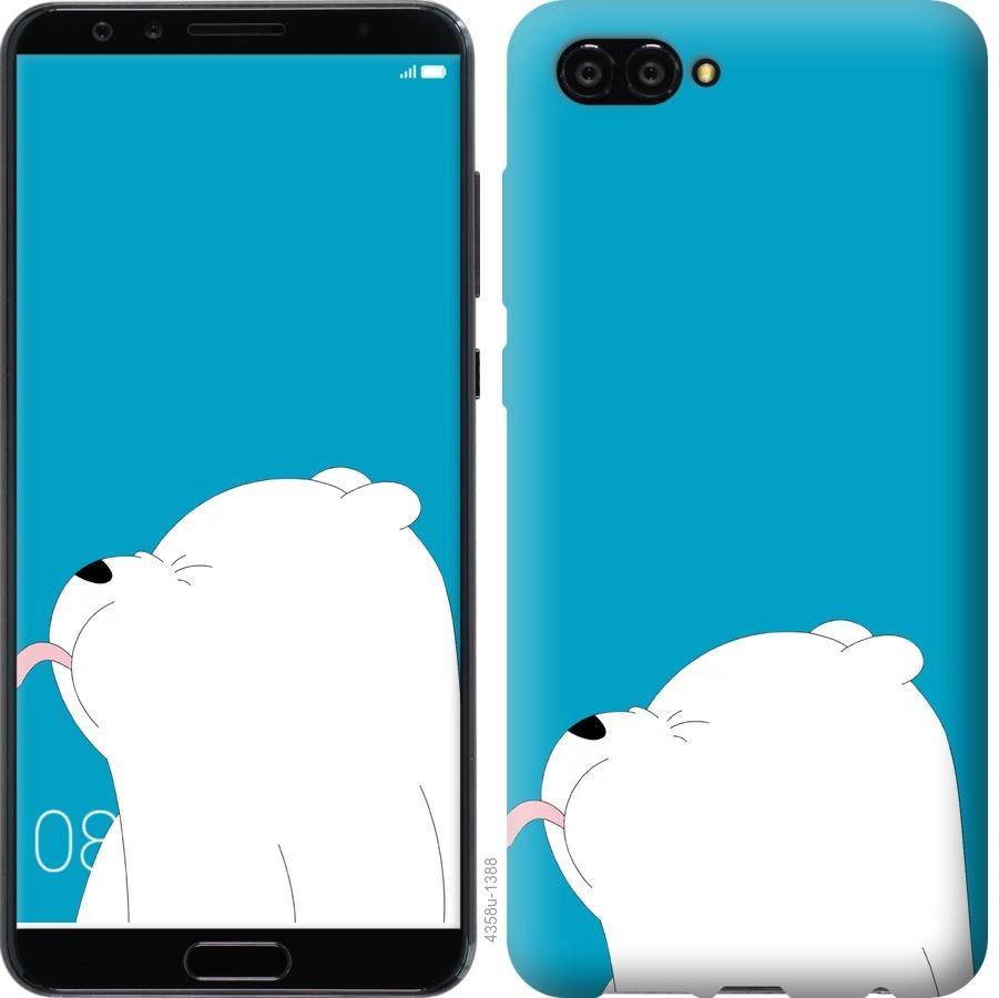 Чохол на Huawei Nova 2S Ведмідь 1