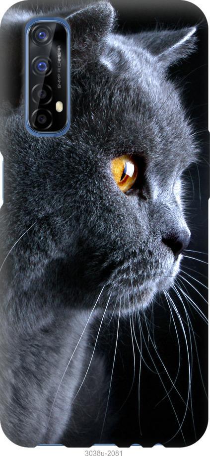 Чехол на Realme 7 Красивый кот