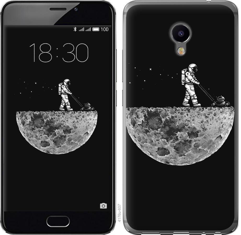 Чехол на Meizu M3e Moon in dark