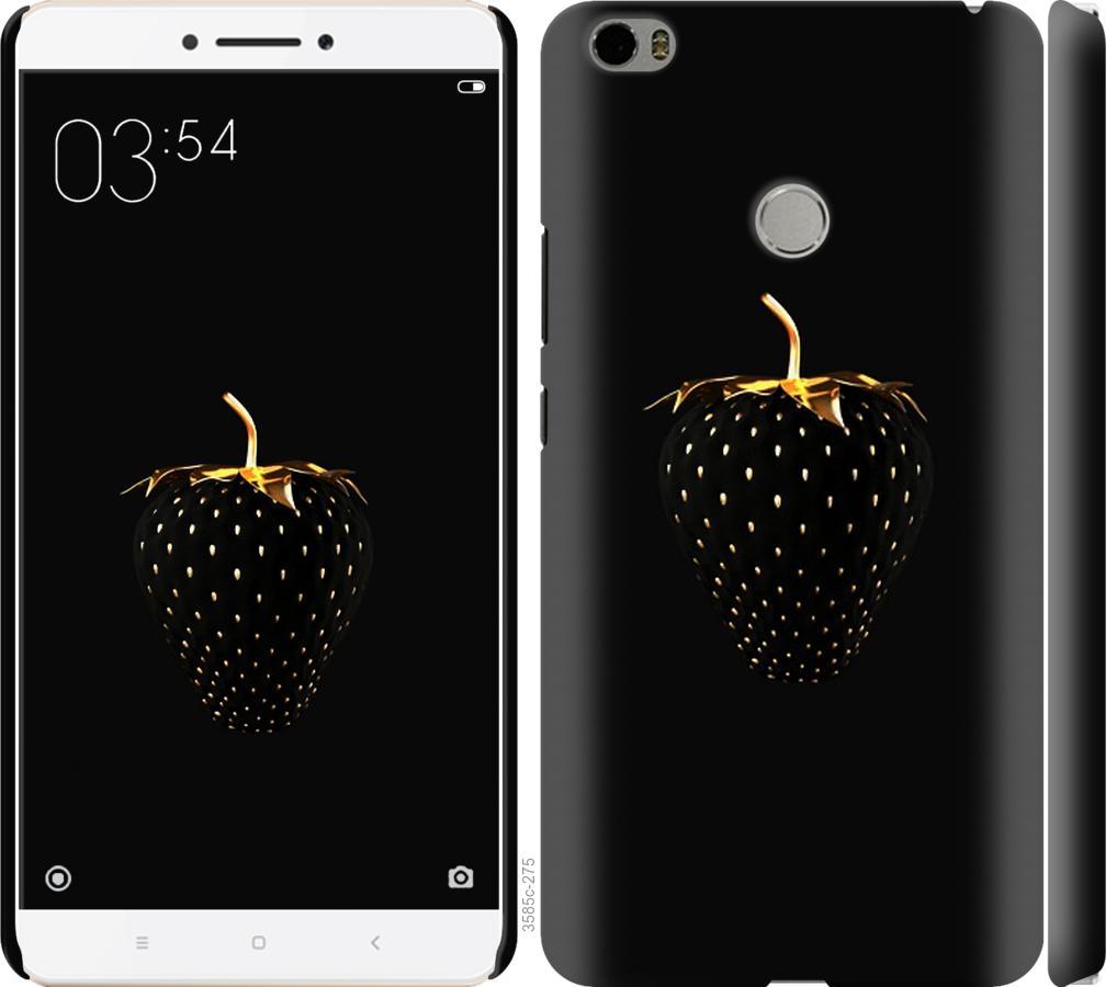 Чохол на Xiaomi Mi Max  Чорна полуниця
