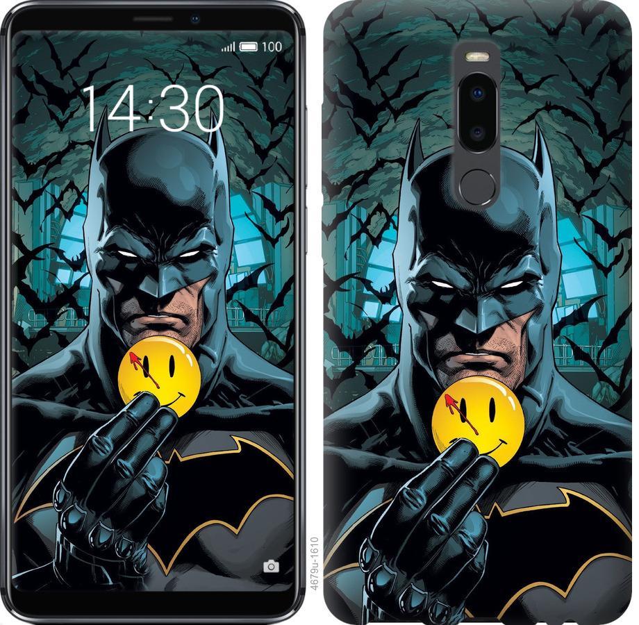 Чехол на Meizu Note 8 Бэтмен 2
