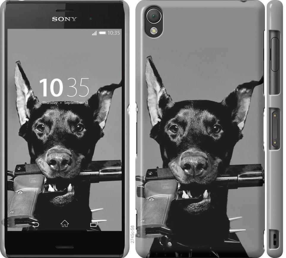 Чехол на Sony Xperia Z3 D6603 Доберман