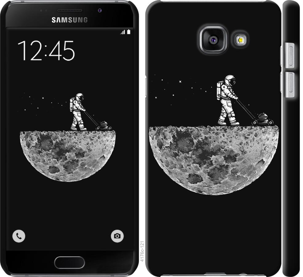 Чехол на Samsung Galaxy A7 (2016) A710F Moon in dark