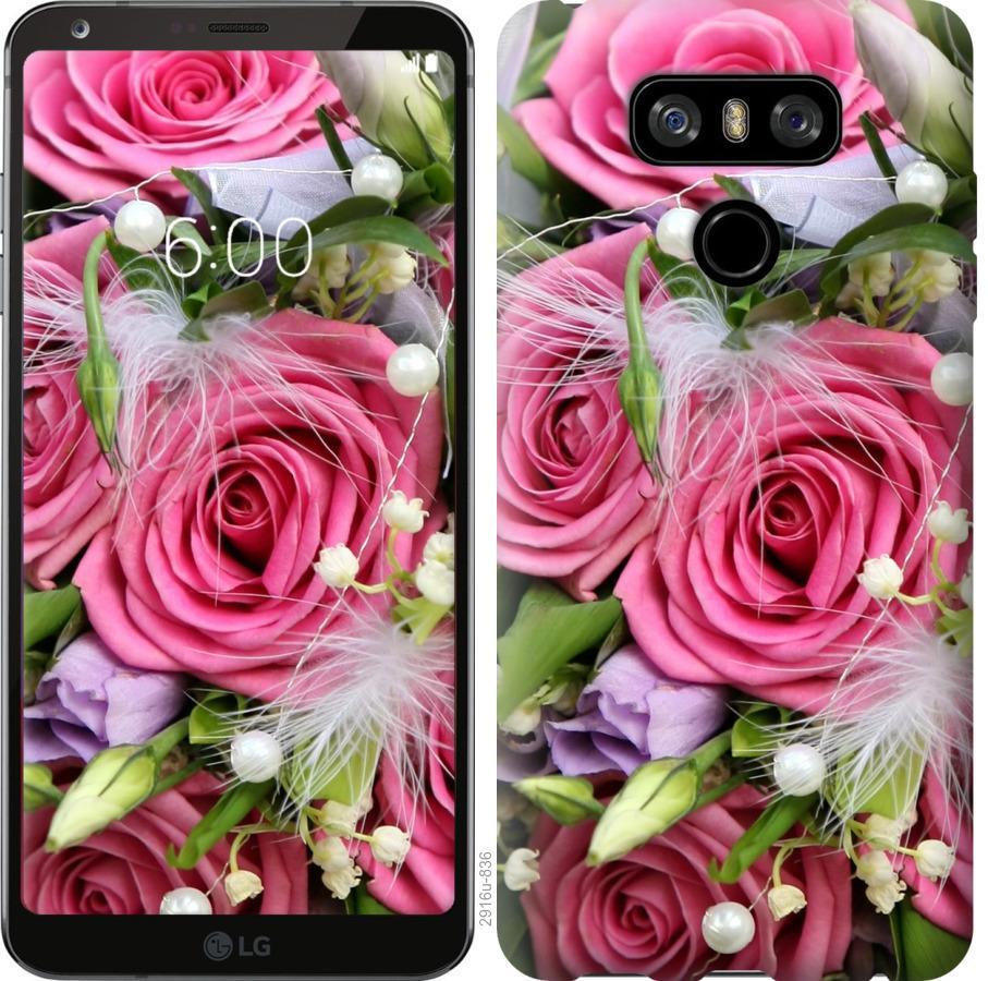 Чехол на LG G6 Нежность