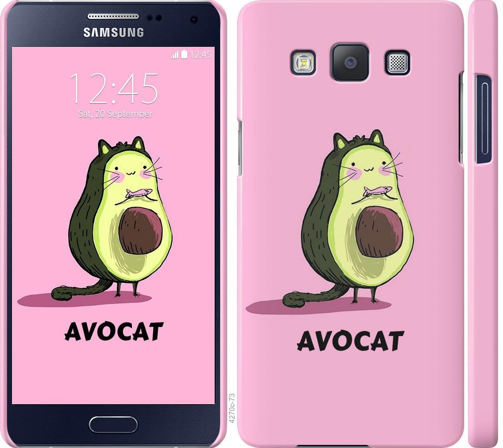 Чехол на Samsung Galaxy A5 A500H Avocat