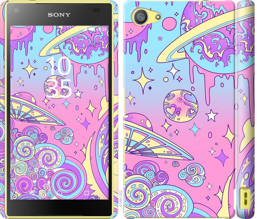Чехол на Sony Xperia Z5 Compact E5823 Розовая галактика
