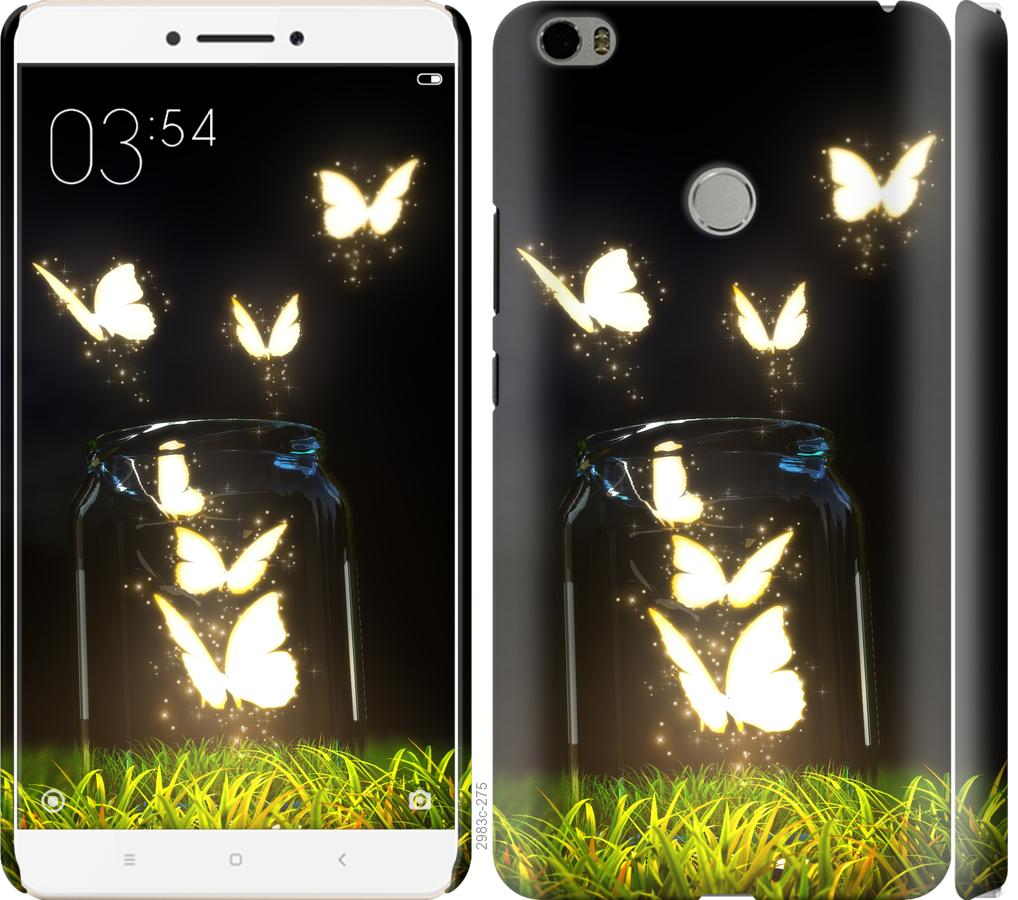Чохол на Xiaomi Mi Max  Сяючі метелики