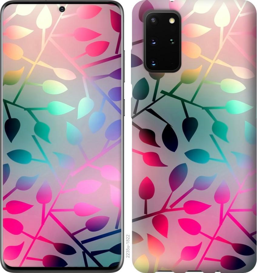 Чехол на Huawei Honor 30S Листья