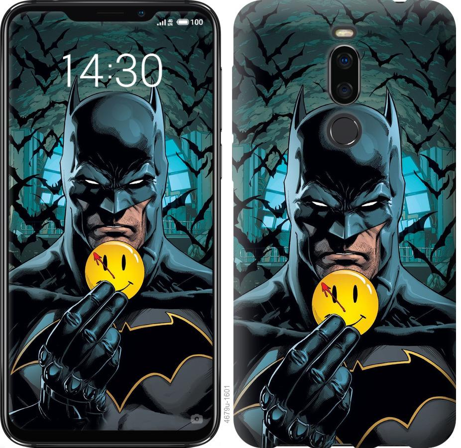 Чехол на Meizu X8 Бэтмен 2