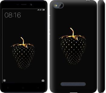 Чохол на Xiaomi RedMi 4A  Чорна полуниця