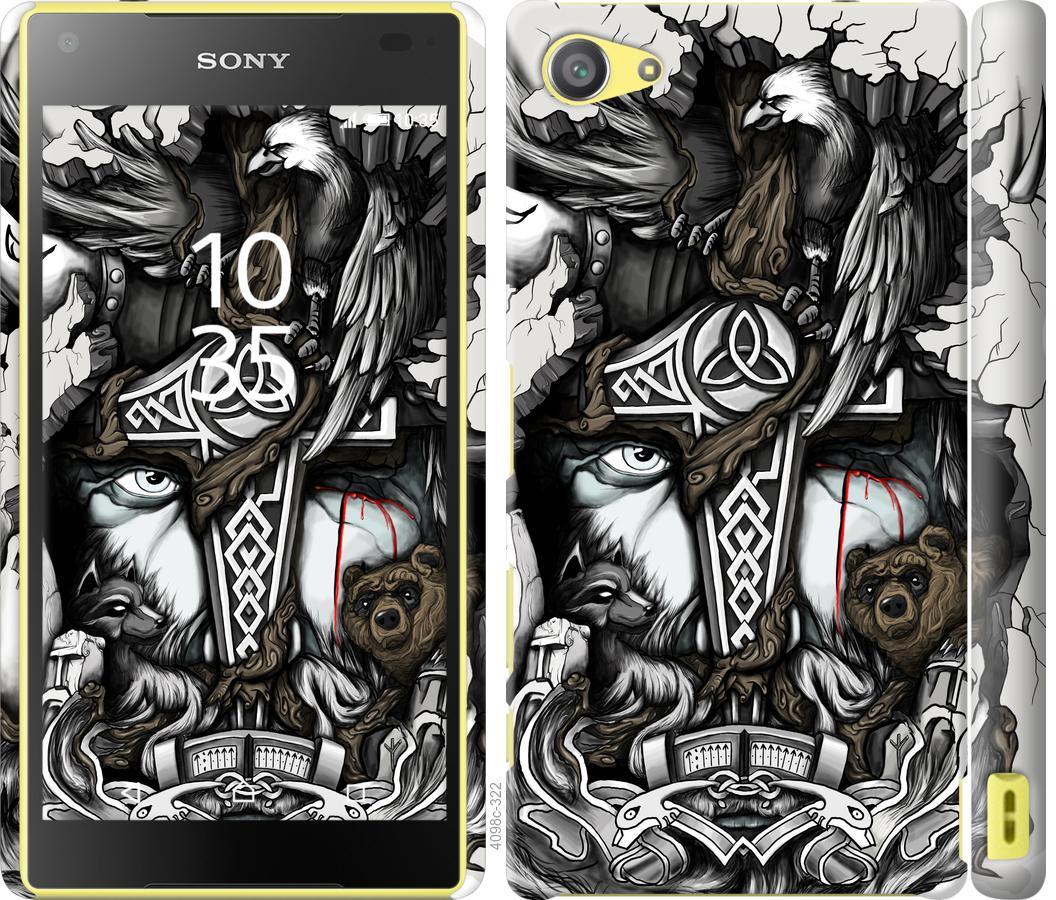 Чехол на Sony Xperia Z5 Compact E5823 Тату Викинг