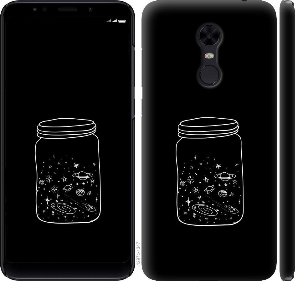 Чехол на Xiaomi Redmi 5 Plus Космос в банке