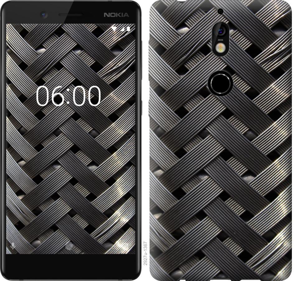 Чохол на Nokia 7  Металеві фони