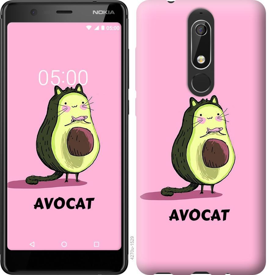 Чехол на Nokia 5.1 Avocat