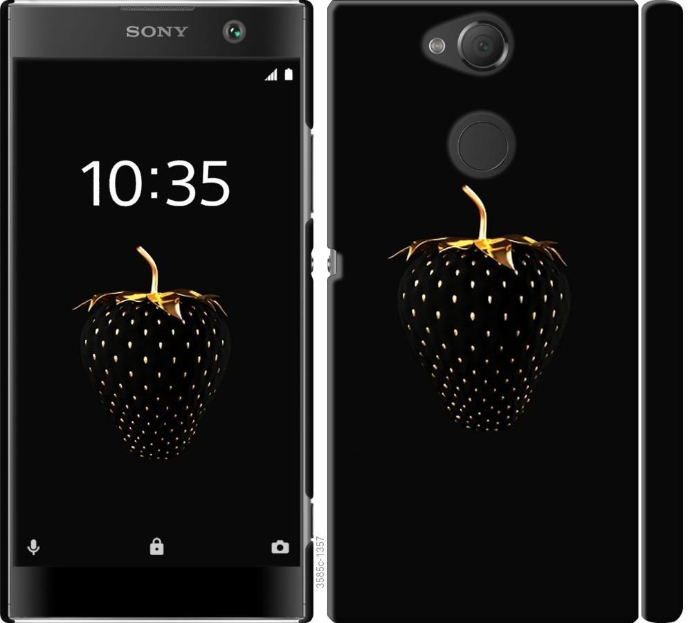 Чехол на Sony Xperia XA2 H4113 Черная клубника