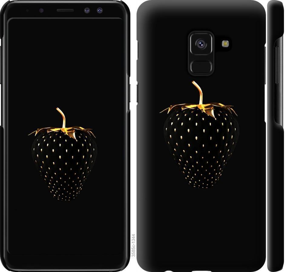 Чехол на Samsung Galaxy A8 2018 A530F Черная клубника