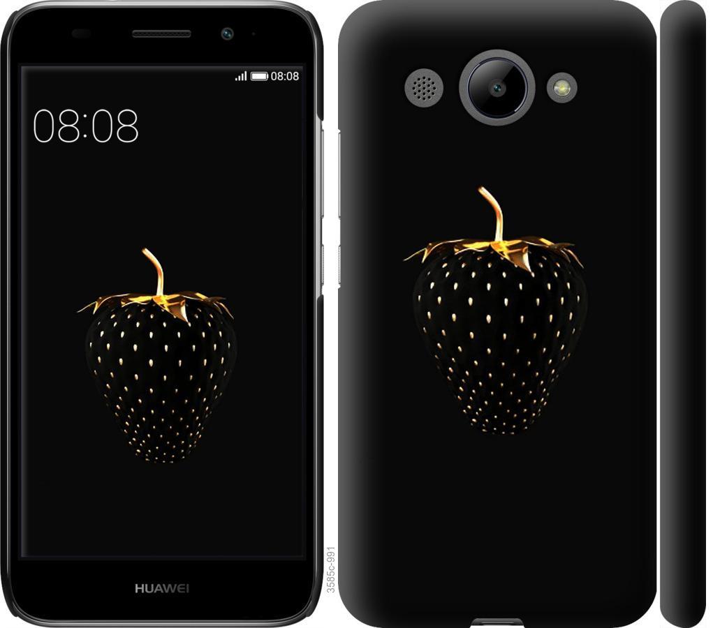 Чехол на Huawei Y3 2017 Черная клубника