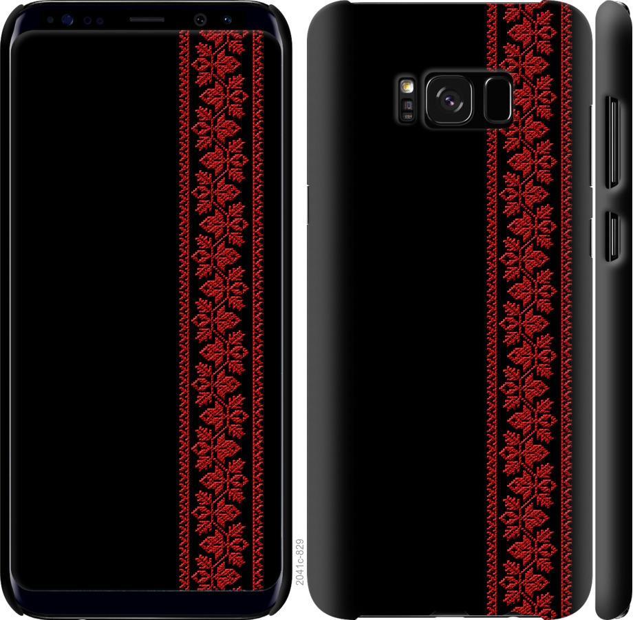 Чехол на Samsung Galaxy S8 Вышиванка 53