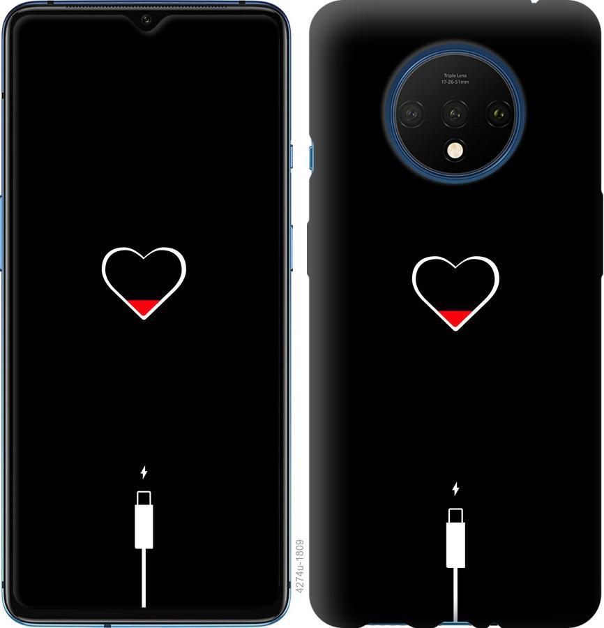 Чехол на OnePlus 7T Подзарядка сердца