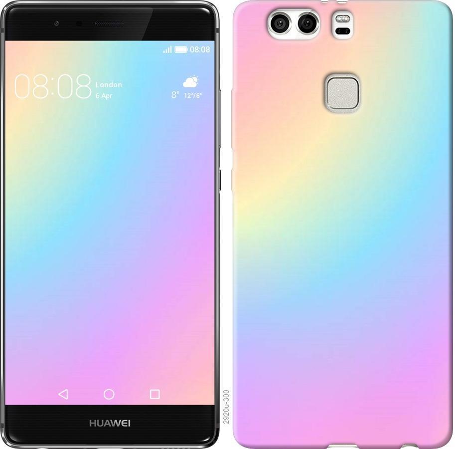 Чехол на Huawei P9 Plus Радуга 2