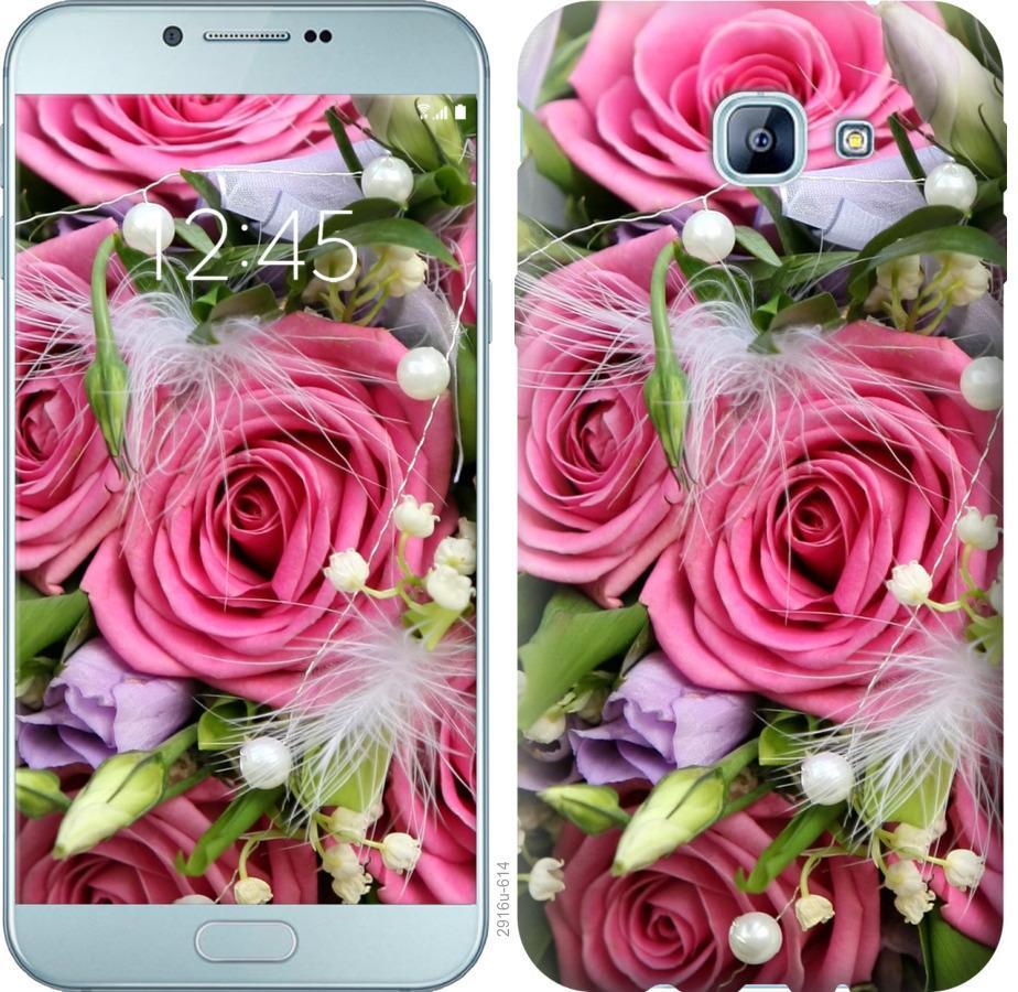 Чехол на Samsung Galaxy A8 (2016) A810 Нежность