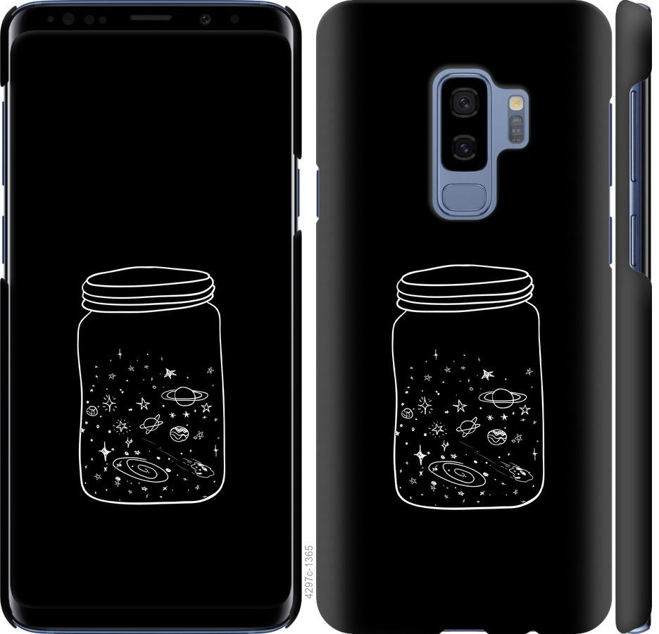 Чехол на Samsung Galaxy S9 Plus Космос в банке