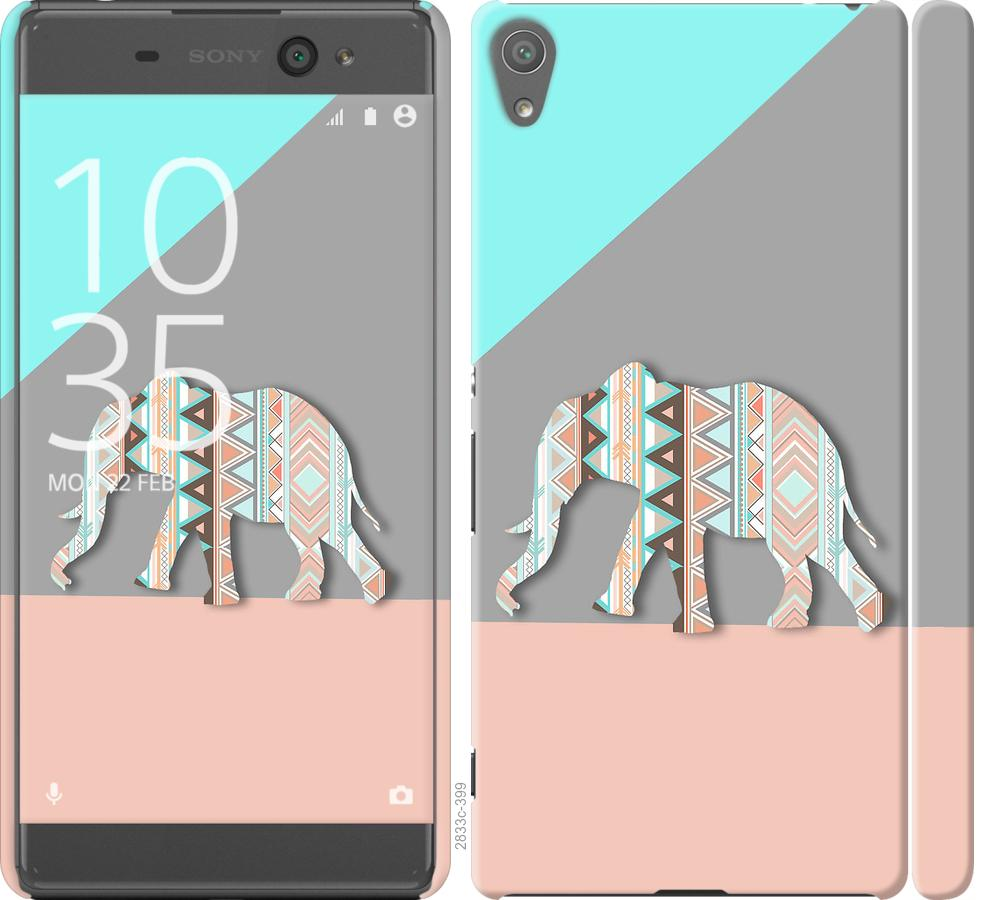 Чехол на Sony Xperia XA F3112 Узорчатый слон