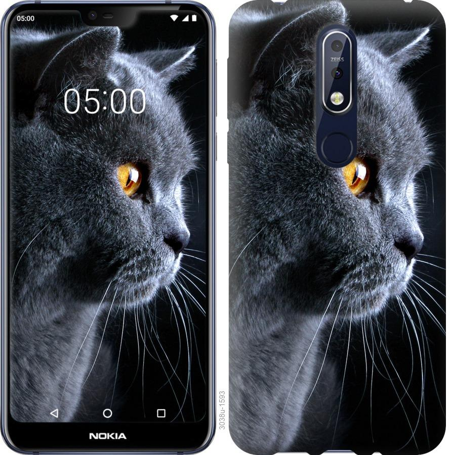 Чехол на Nokia 7.1 Красивый кот