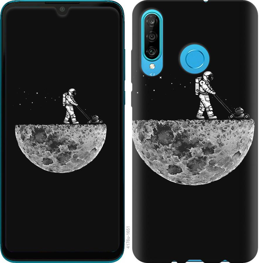 Чехол на Huawei Honor 20 Lite Moon in dark