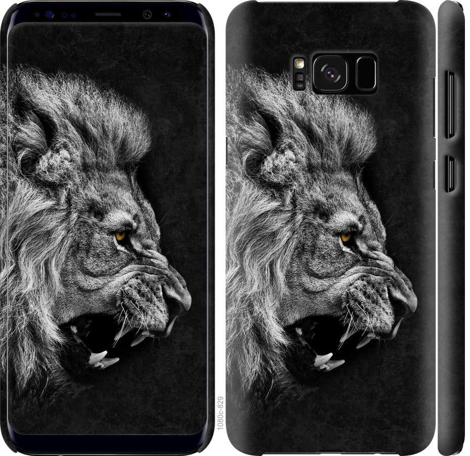 Чехол на Samsung Galaxy S8 Лев