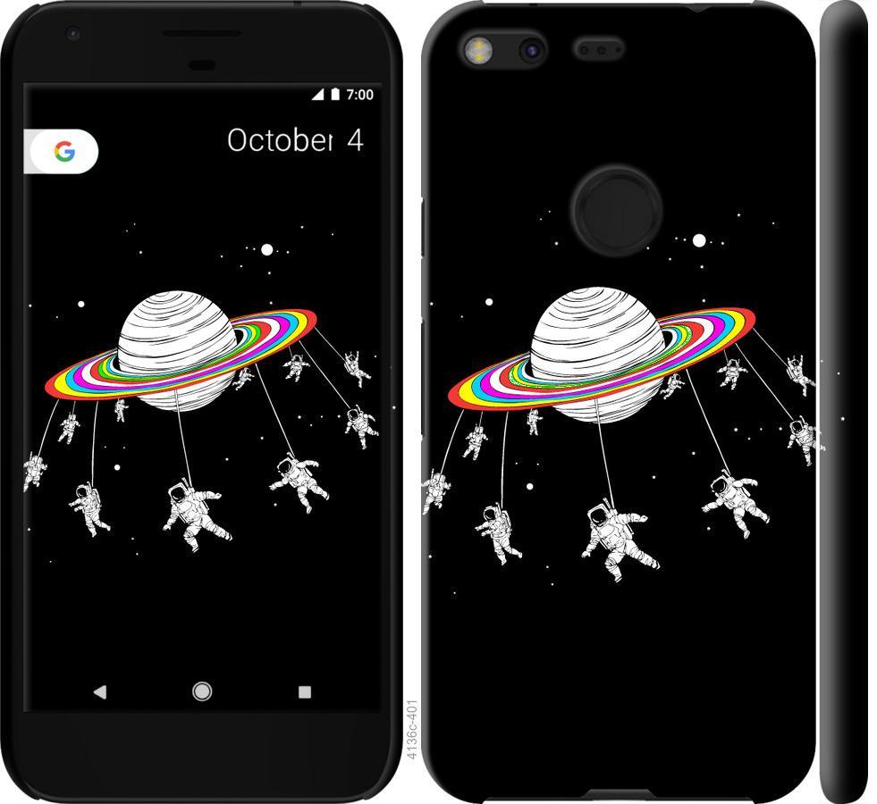 Чехол на Google Pixel XL Лунная карусель