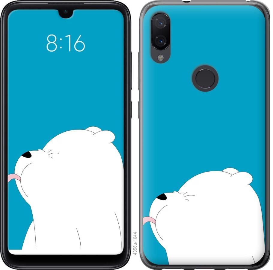 Чехол на Xiaomi Mi Play Мишка 1