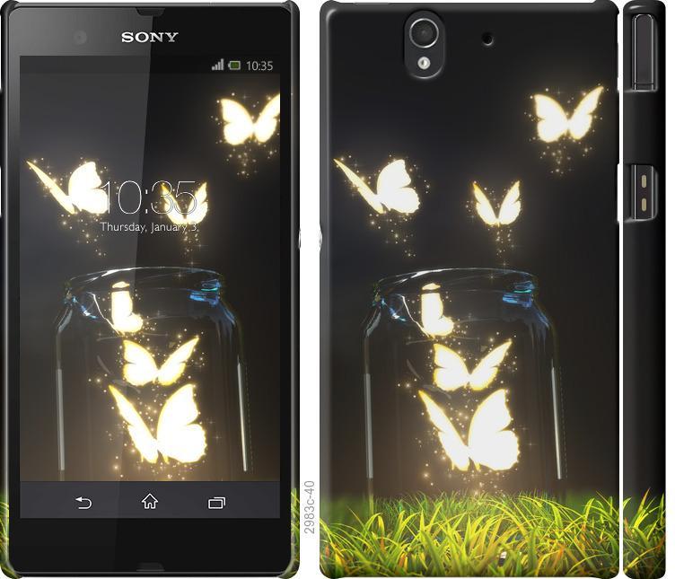 Чохол на Sony Xperia Z C6602  Сяючі метелики