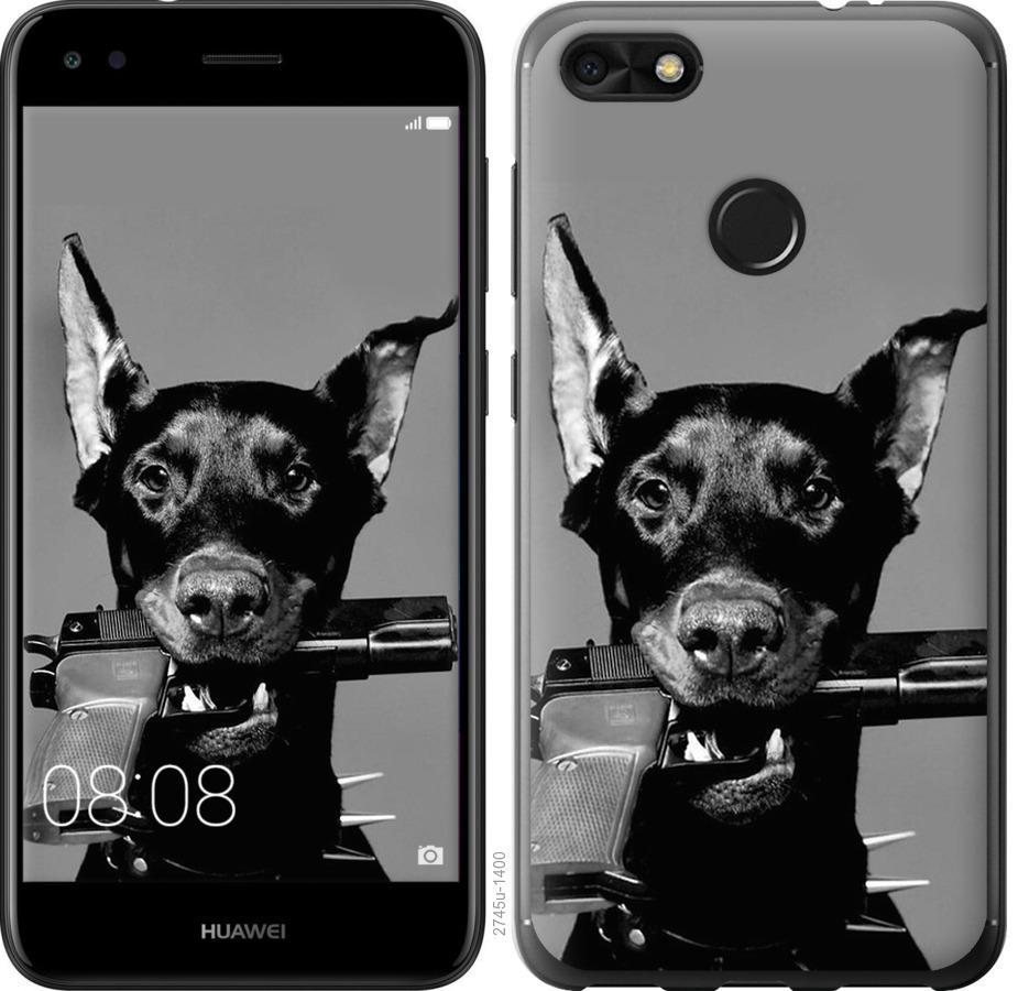 Чехол на Huawei Nova Lite 2017 Доберман