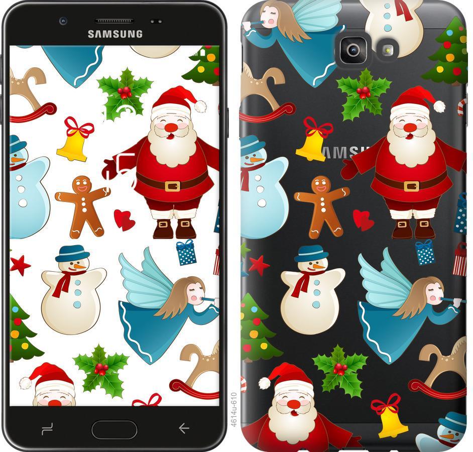 Чехол на Samsung Galaxy J7 Prime Новогодний 1