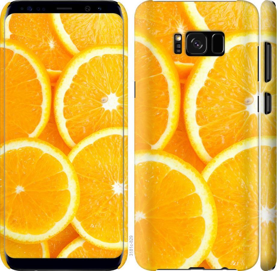 Чехол на Samsung Galaxy S8 Дольки апельсина