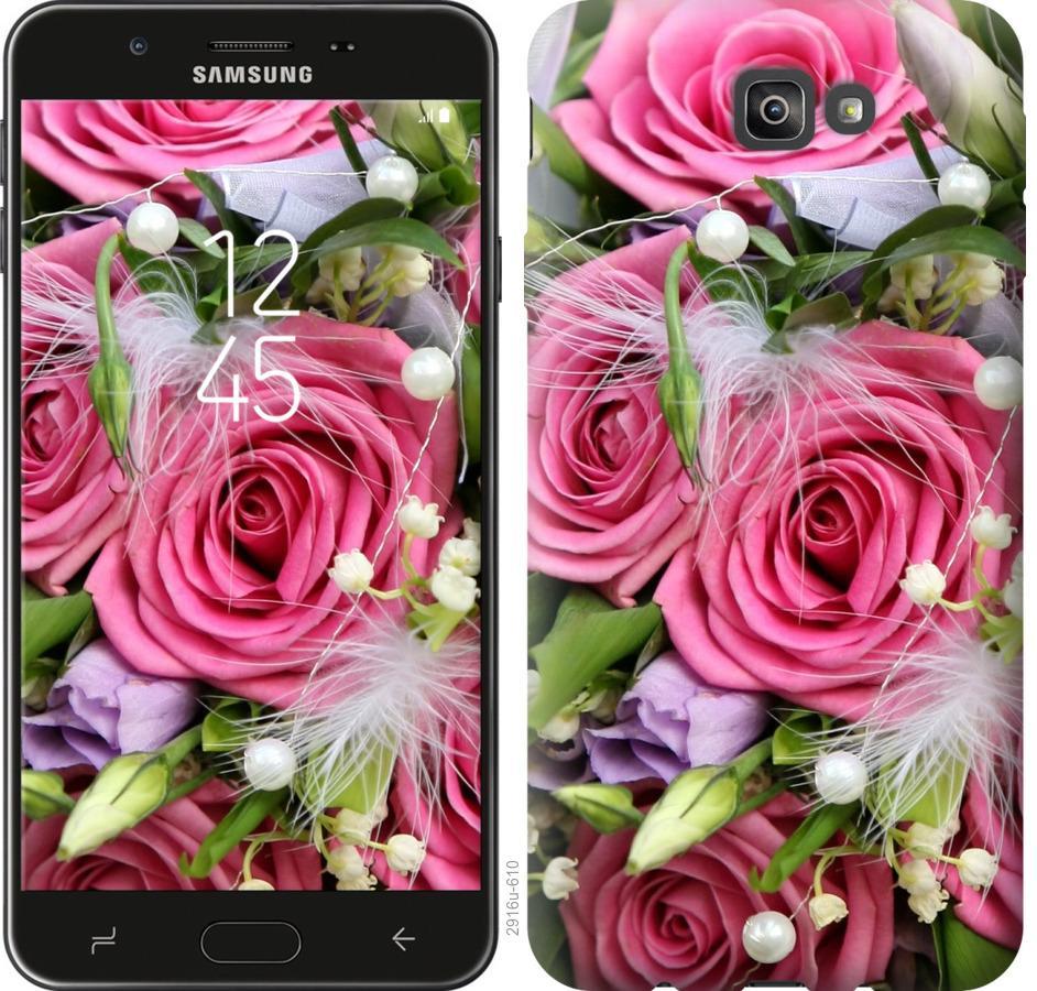Чехол на Samsung Galaxy J7 Prime Нежность