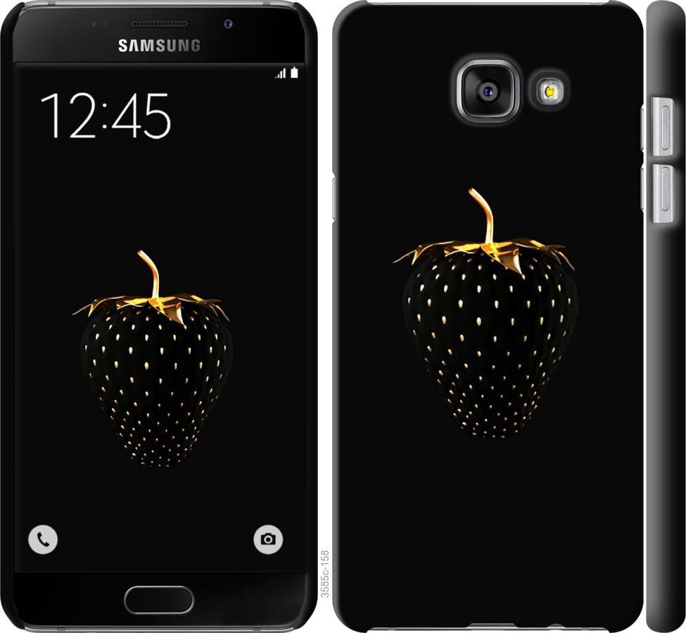 Чехол на Samsung Galaxy A5 (2016) A510F Черная клубника