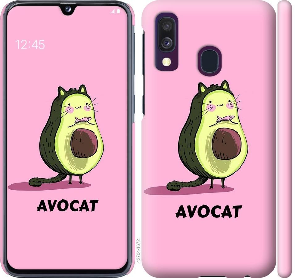 Чехол на Samsung Galaxy A40 2019 A405F Avocat