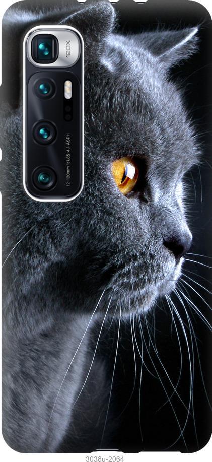 Чехол на Xiaomi Mi 10 Ultra Красивый кот