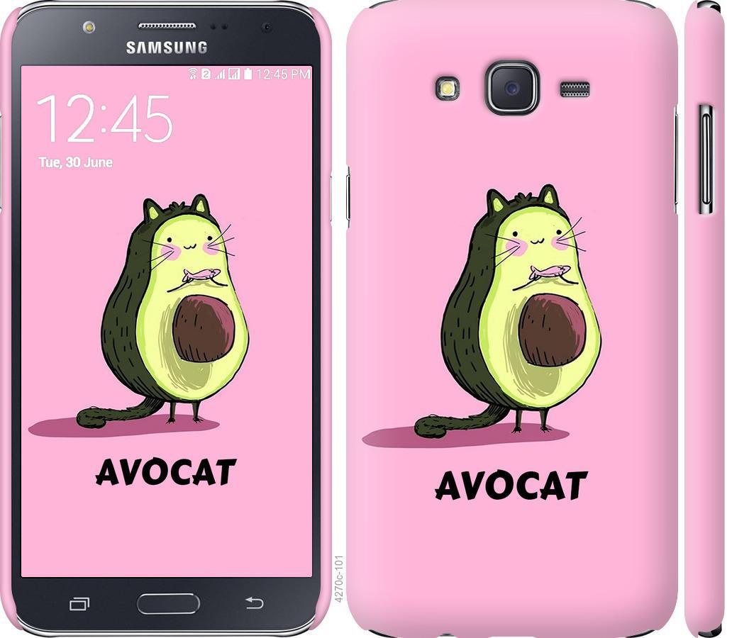 Чехол на Samsung Galaxy J7 J700H Avocat