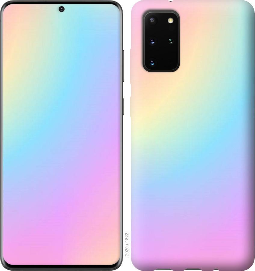 Чехол на Huawei Honor 30S Радуга 2