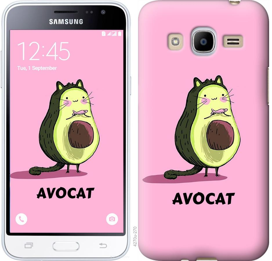 Чехол на Samsung Galaxy J2 (2016) J210 Avocat